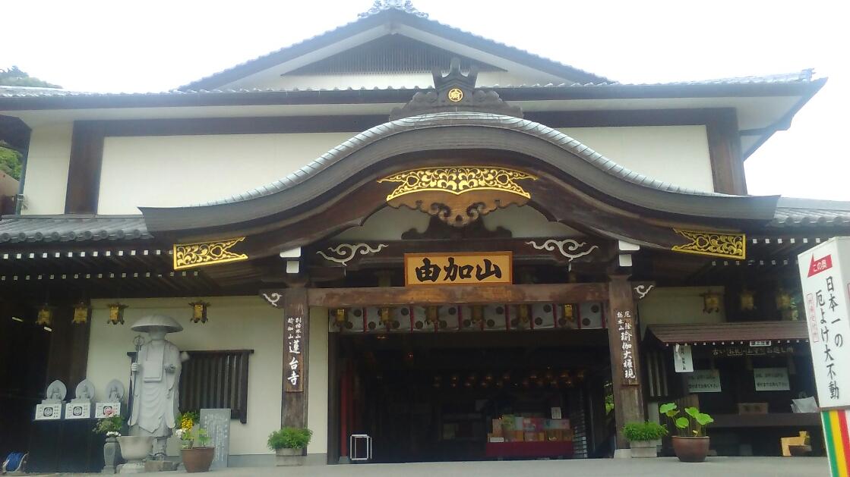 蓮台寺 本堂