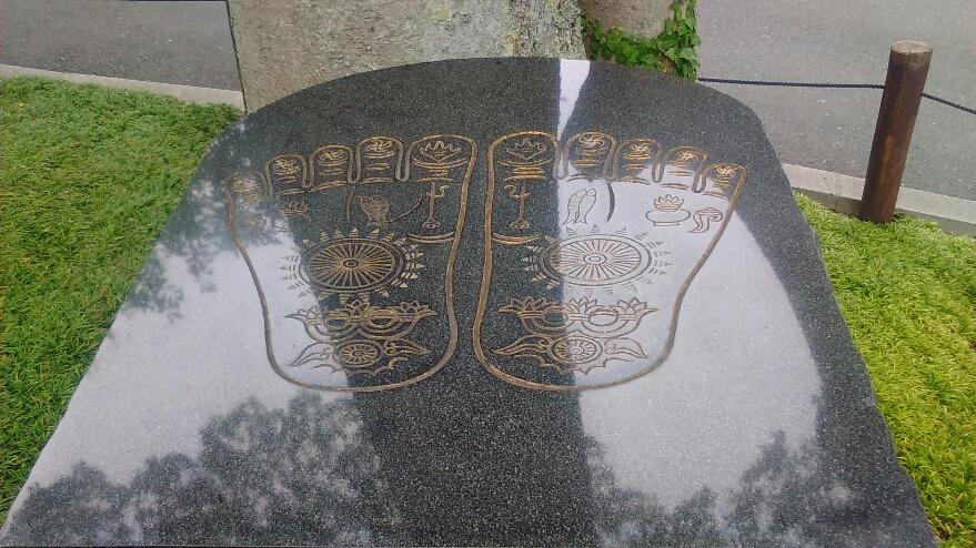 釈迦 足跡