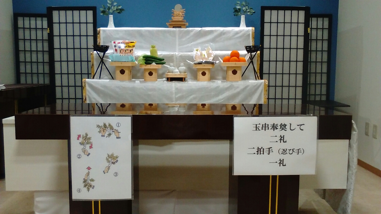 神社神道祭壇