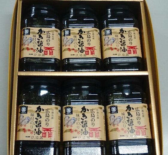 粗供養 かき醤油海苔