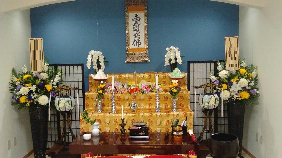 浄土宗 葬儀