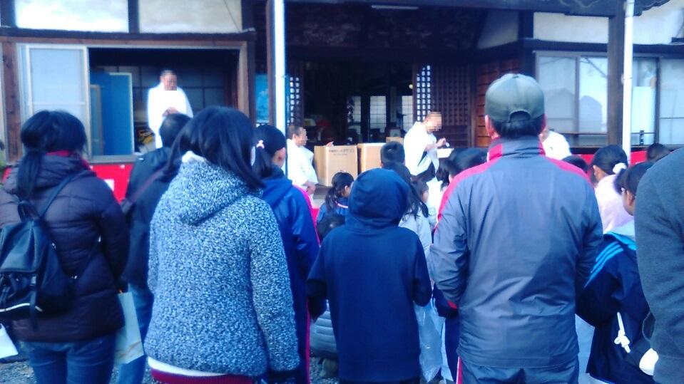受法寺の節分祭