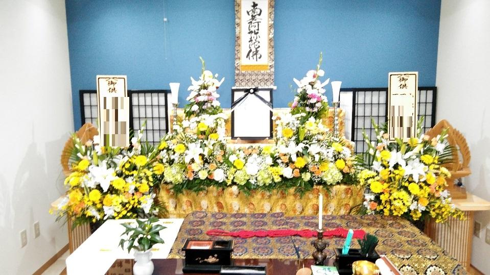 浄土真宗の葬儀